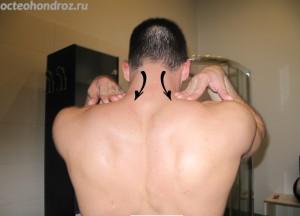 Самомассаж шеи