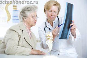 Вмешательство врачей