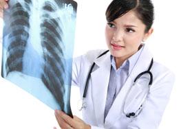 Межрёберный остеохондроз